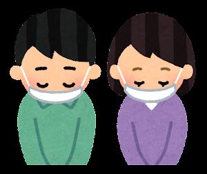 マスクを付けてお辞儀をする人のイラスト(私服)