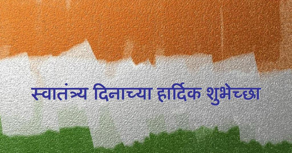 Kannada rajyotsava essay in english language