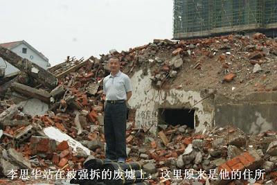 江西人权捍卫者李思华出狱后仍遭骚扰迫害(图)
