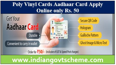 Poly Vinyl Cards Aadhaar Card