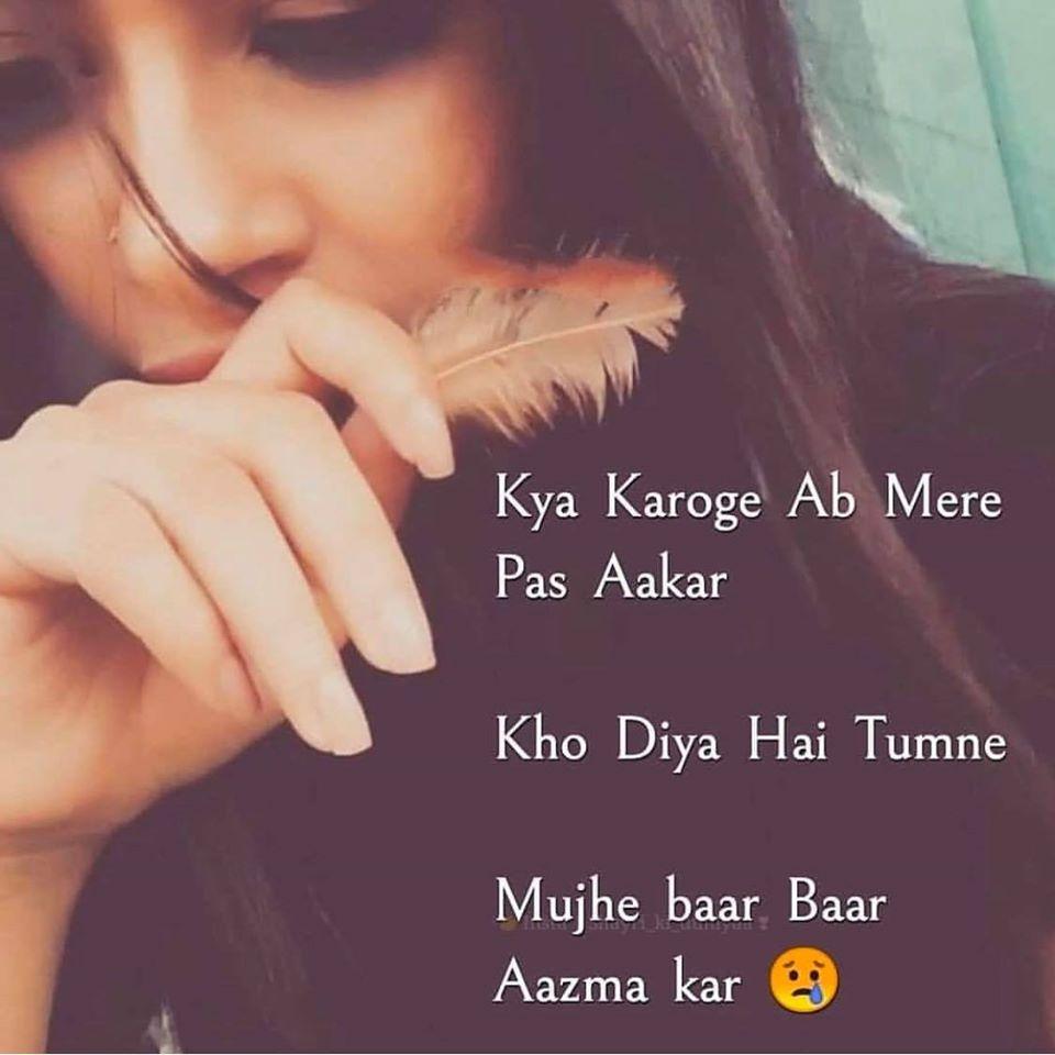 Hindi Sad Life Status