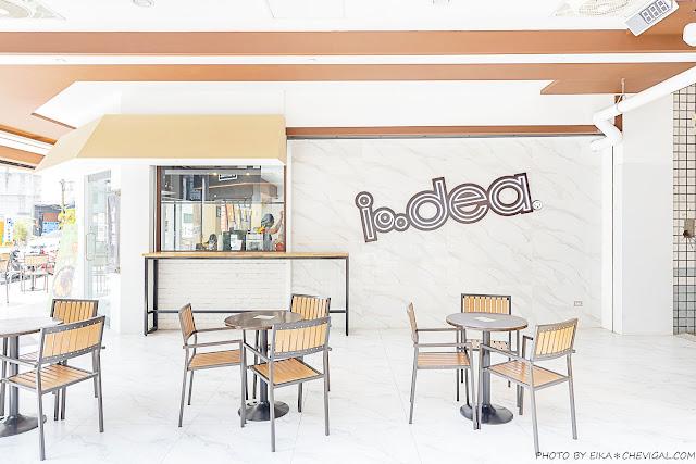 MG 8320 - 熱血採訪│綠蓋茶館最新二代概念店!多款美味咖哩系列,手指豬排+8片檸檬茶最對味!