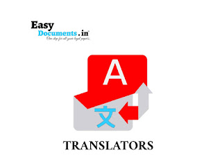 HOW TO BE A TRANSLATOR