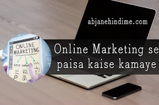 Online_Marketing_money