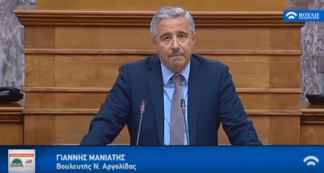 Γ. Μανιάτης προς Υπουργό Αγροτικής Ανάπτυξης: Καμία πρωτοβουλία για επέκταση Αναβάλου προς Κουτσοπόδι - Φίχτια - Μυκήνες