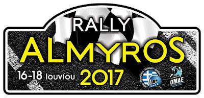 Rally Almyros 2017