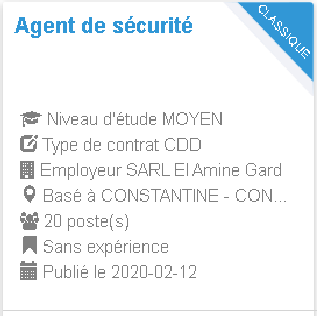 Agent de sécurité Employeur  SARL El Amine Gard