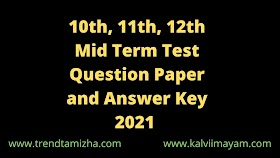 10th, 11th, 12th Mid Term Test Question Paper and Answer Key 2021