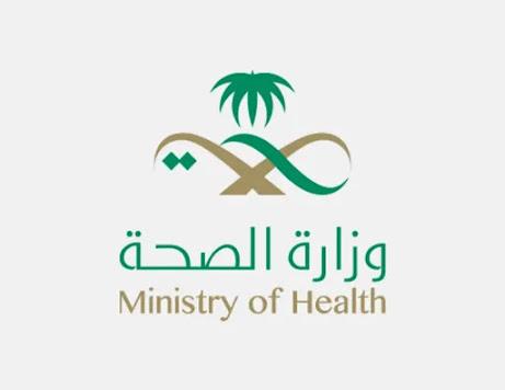 أخبار السعودية: وزارة الصحة تدعو إلى التسجيل في تطبيق صحتي للحصول على لقاح فيروس كورونا المستجد corona virus كوفيد19 covid19