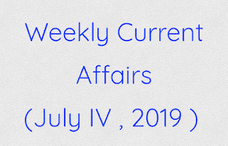 Weekly Current Affairs (July IV , 2019 )