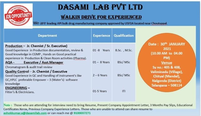Dasami Labs | Walk-in interview for Production/QC/AQA/Engg on 30th Jan 2021