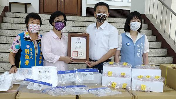 江啟臣發起捐贈防疫物資 彰化藍營向防疫醫護人員打氣