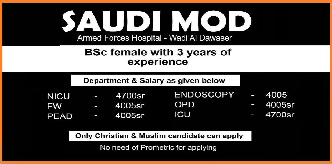 Mod Police Recruitment >> SAUDI MOD- ARMED FORCE HOSPITAL- WADI-AL DAWASER ~ WORLD4NURSES