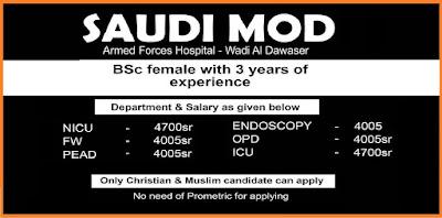 SAUDI MOD- ARMED FORCE HOSPITAL- WADI-AL DAWASER