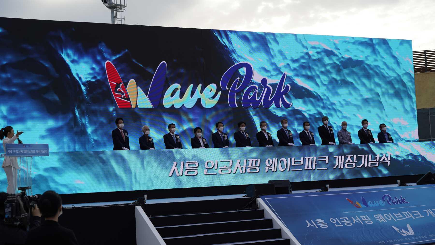 surf30 wavegarden cove corea Wave Park Open Ceremony 1