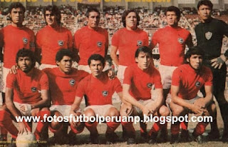 Cienciano 1973