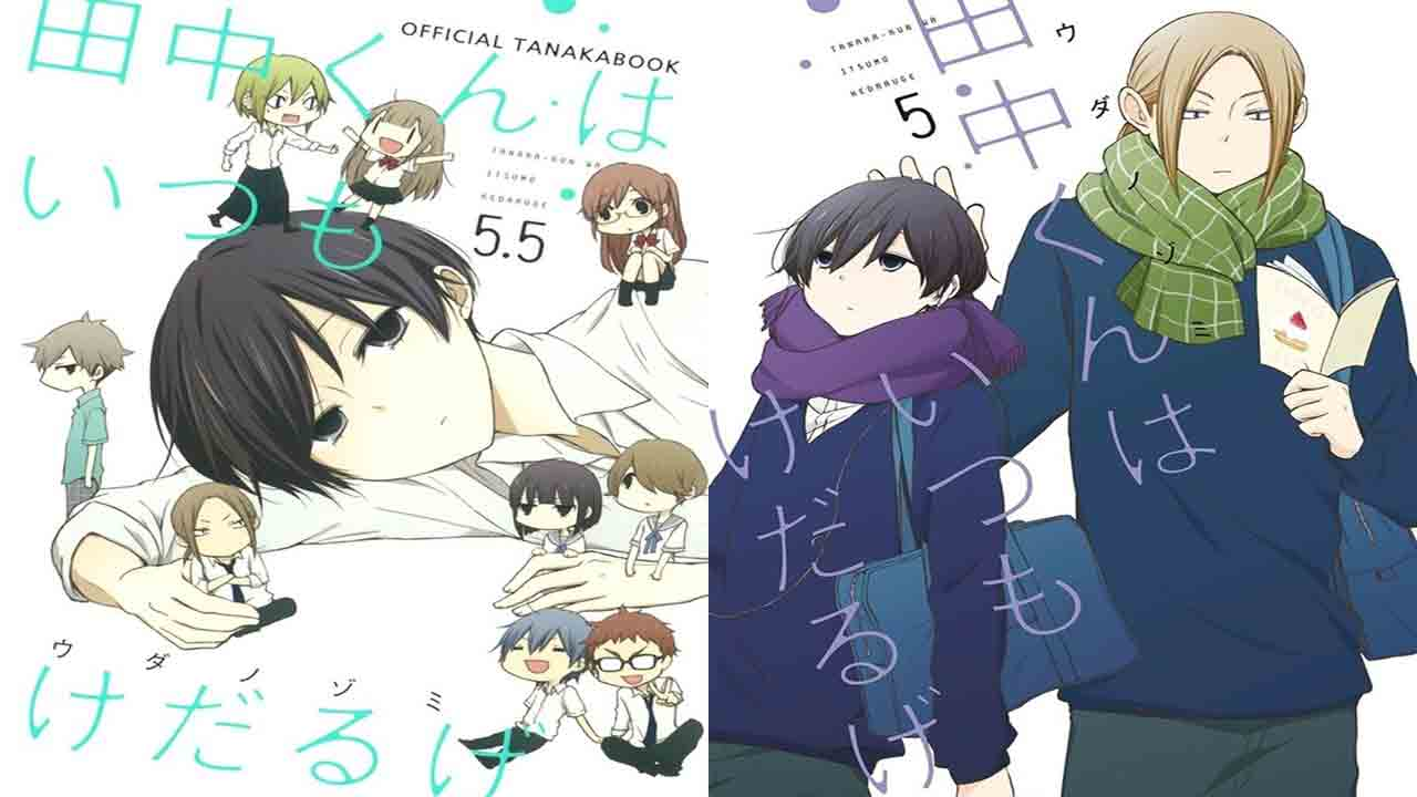 Tanaka-kun wa Itsumo Kedaruge BD (Episode 01 - 12) Subtitle Indonesia