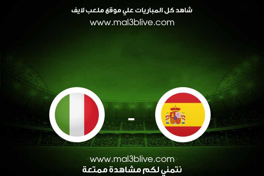 مشاهدة مباراة اسبانيا وايطاليا بث مباشر اليوم الموافق 2021/07/06 في يورو 2020