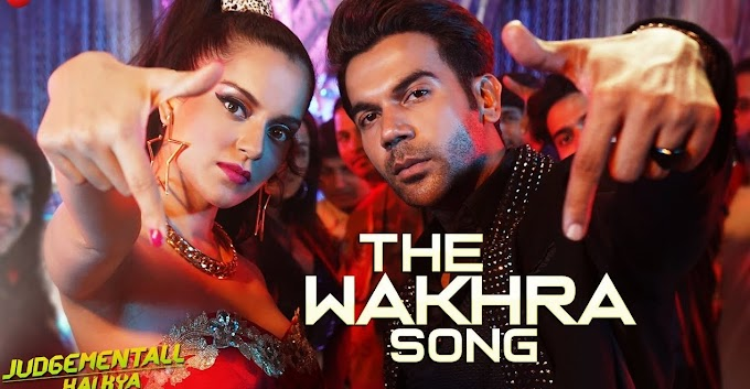 Wakhra Swag Lyrics || Wakhra Swag Lyrics In Hindi