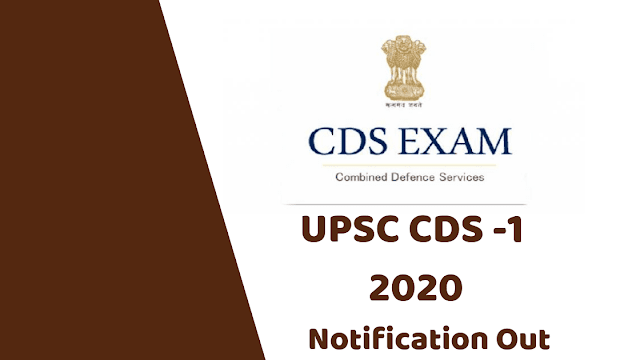 UPSC CDS   2021 Online Form Apply Now, UPSC CDS Form Apply Online Now