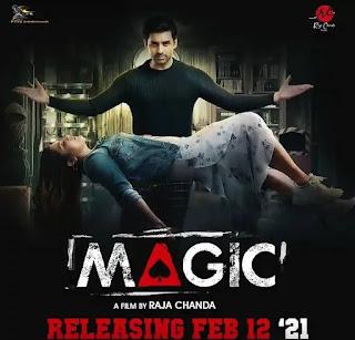 Magic Bengali Full Movie Download & Watch Online - Filmyzilla, Jalshamoviez, Mp4moviez