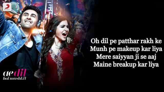 Ae Dil Hai Mushkil Breakup Song Lyrics In English