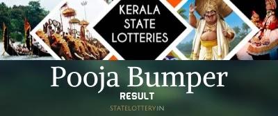 Kerala lottery Pooja bumper result