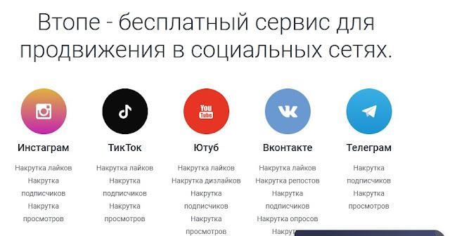 افضل مواقع للحصول على مشتركين ومشاهدات يوتيوب بدون تطبيقات