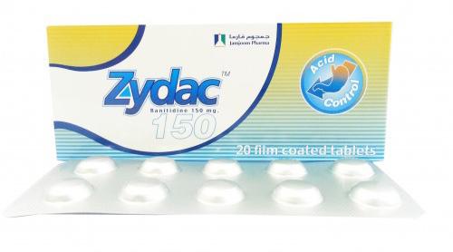 سعر ودواعي إستعمال زيداك أقراص Zydac لعلاج قرحة المعدة