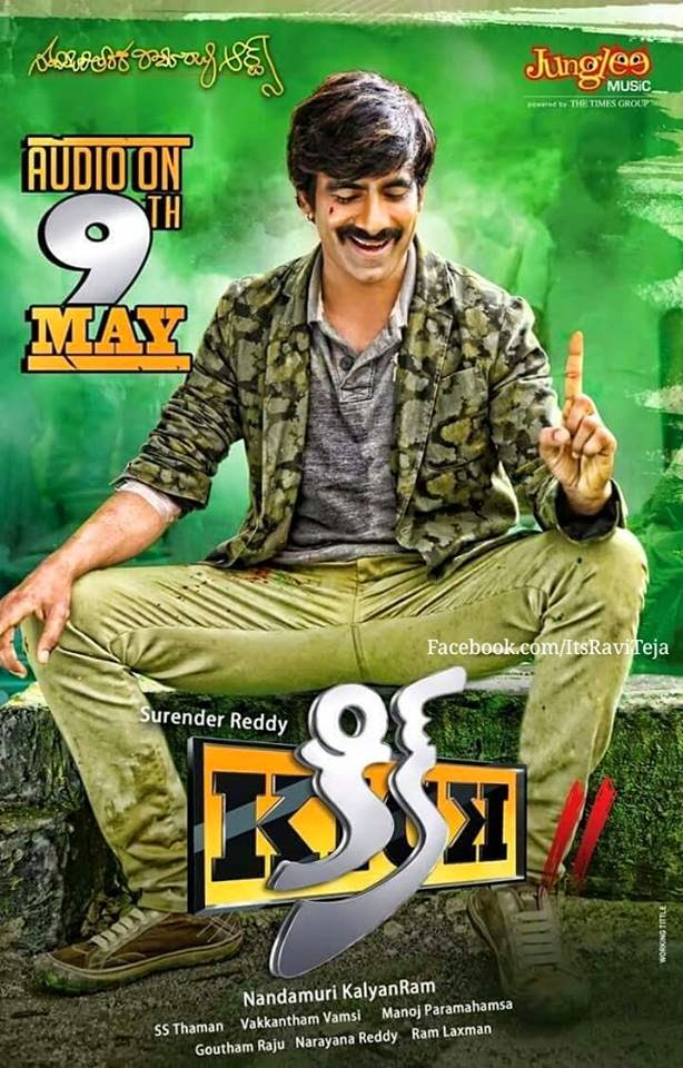 kick 2 full movie telugu lokam