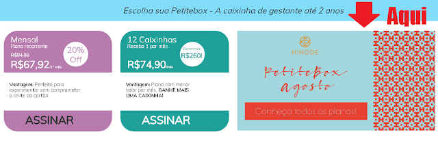 PETITEBOX HINODE