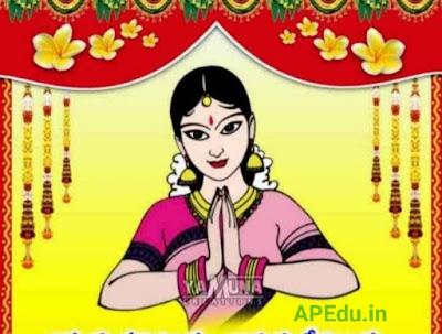 International Women's Day - Women - Special Amenities - Holidays.