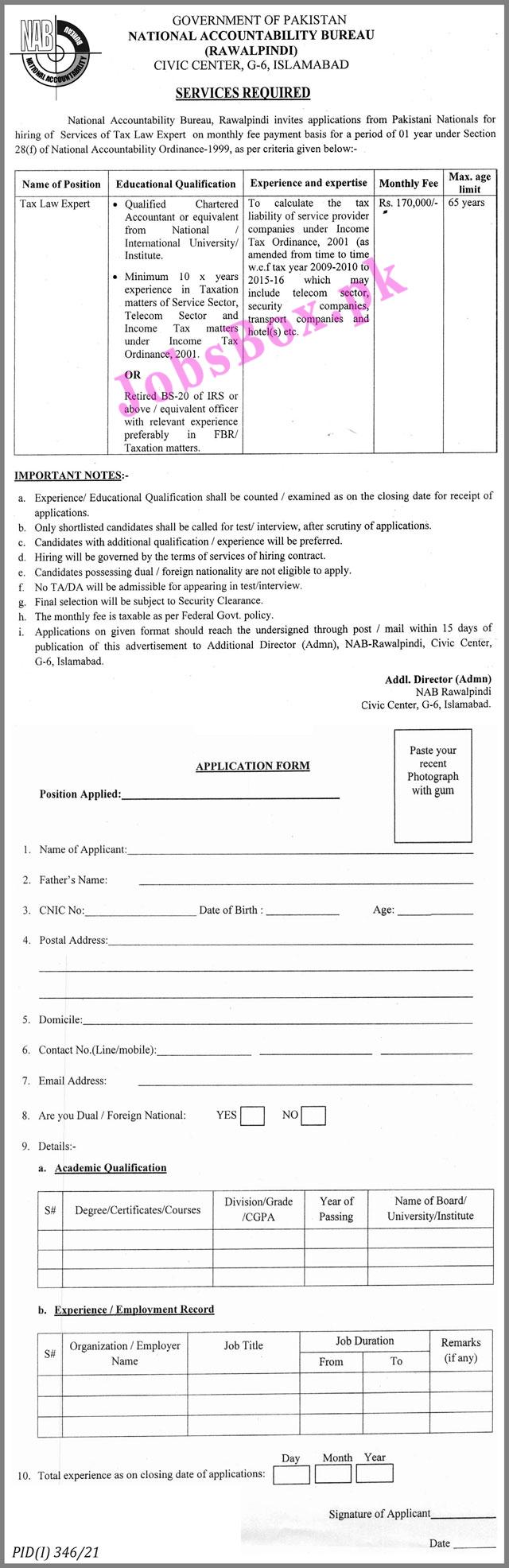 National Accountability Bureau NAB Jobs 2021 – www.nab.gov.pk
