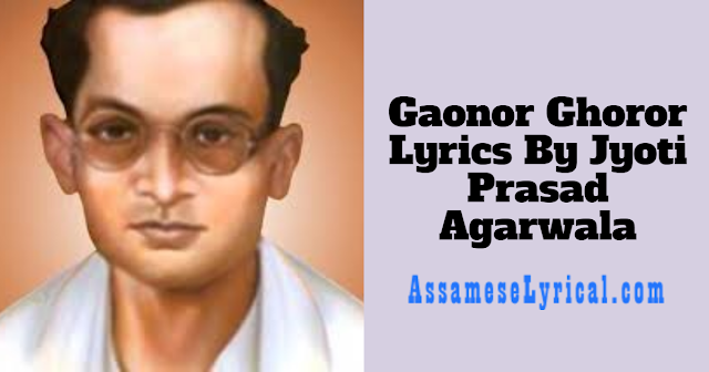 Gaonor Ghoror Lyrics