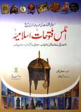 atlas futuhat e islamia