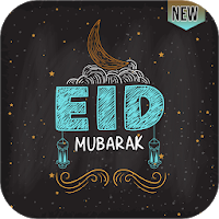 Eid Al Fitr Gif 2020 Apk Download for Android