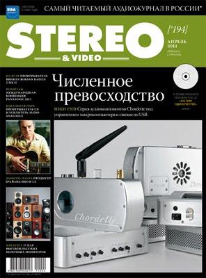 Russian Publishing House 109