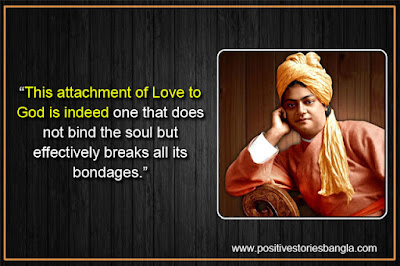 swami vivekananda thought