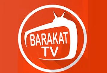 تحميل تطبيق BARAKAT TV مع كود تفعيل