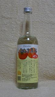 柿の渋抜き専用の47度の焼酎です。