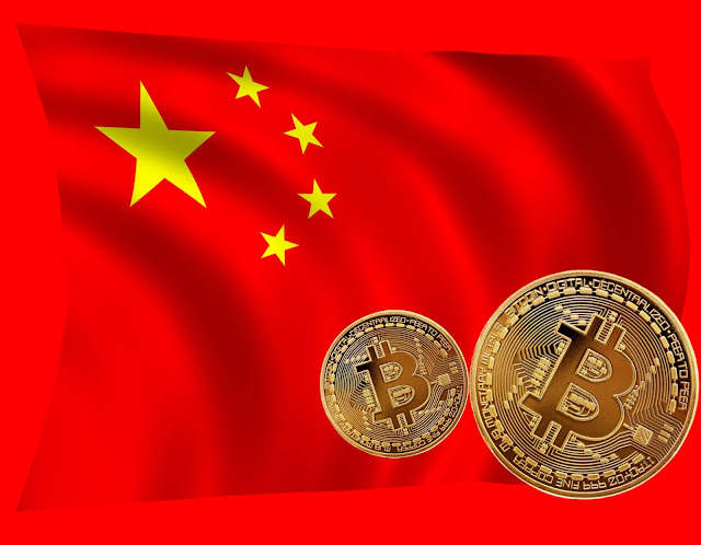 الصين نحو اعتماء تقنيات البلوكتشين والعملات الرقمية  ابتداءا من 1 يناير2020