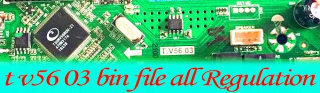 t v56 03 bin file
