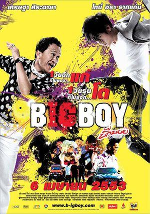 Big Boy (2010) บิ๊กบอย