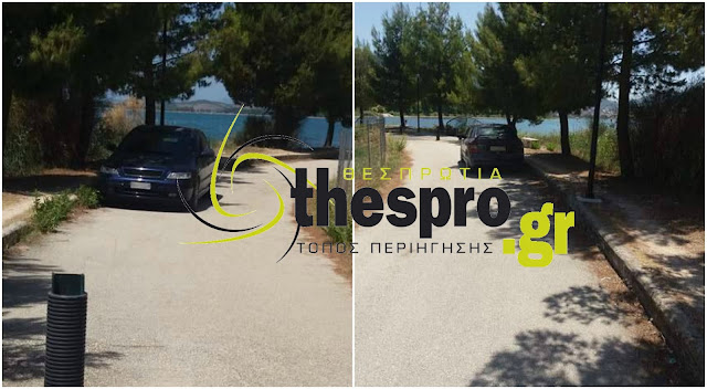 Ηγουμενίτσα: Η απύθμενη βλακεία του νεοέλληνα... (+ΦΩΤΟ)