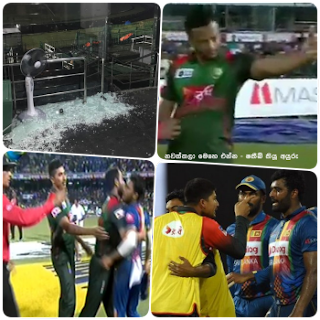 Bangla Desh team slash glass after issue created in last over --   What really happened?
