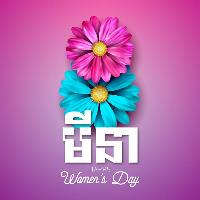 8 march of Women day festival design free vectors