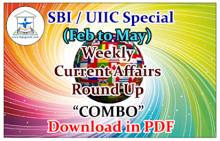 "SBI / UIIC Special – (Feb to May) Weekly Current Affairs Round Up ""COMBO"" Download in PDF"