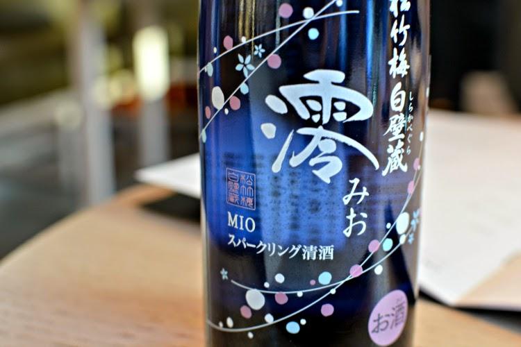 Mio Sparkling Sake at Sake no Hana