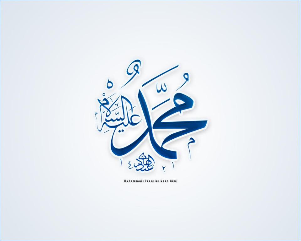 Elan-e-Nabuwat se Pehle Hazrat Muhammad S.A.W.W ki Zindagi in Urdu