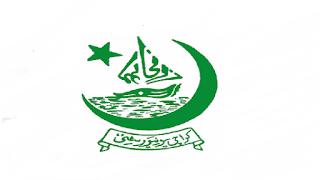 www.nts.org.pk Jobs 2021 - University of Karachi UOK Jobs 2021 in Pakistan
